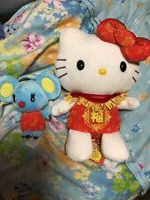 Hello Kitty Sanrio Joey Year Of The Rat Chinese New Year Plush
