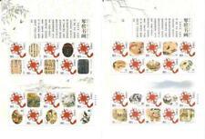 China 2013 Lyre-Playing Chess Calligraphy&Painting individuation mini-pane 2PCS