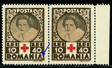 1945 Red Cross,Queen Mother,Cruz Roja,Croix Rouge,Romania,Mi.828,MNH,ERROR(1)