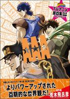 DHL) JoJo's Bizarre Adventure TV Anime Original Illustrations AAA Art Works Book