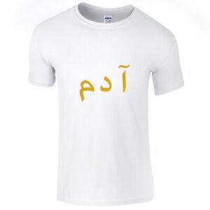 Adults New Arabic Custom Name Personalised print short sleeve black t-shirt/Top