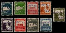 Palestine 1948 INTERIM Tiberias Emergency Mail Overprint, 9 Stamps MNH
