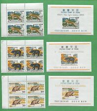 10 Sets of 1966 Korea Stamps 502 - 504 & 502a - 504a Cat Value Wildlife