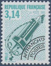 FRANCE 1992 PREOBLITERE N°219** Musique, Vielle, TTB,  precancelled MNH