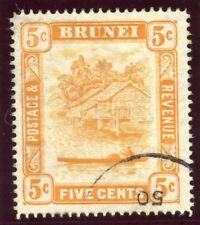 "Brunei 1947 KGVI 5c orange ""5c"" RETOUCH variety"" very fine used. SG 82a."