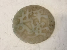 Vintage Antique Old Chinese Jade Round Pendant For Box Character Symbol Coins