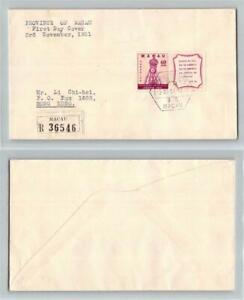 Nice Cover - Portugal PORTUGUESE MACAU FDC 1951