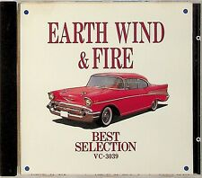 EARTH WIND AND & FIRE- Best Selection CD (JAPAN VC-3039) The Greatest Hits of