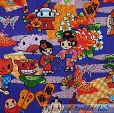 BonEful FABRIC FQ Cotton Quilt Purple Anime Flower Chinese Dragon Butterfly Cat