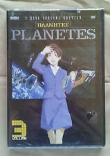 Planetes - Vol. 3 (DVD, 2005, 2-Disc Set, Special Edition)