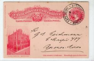 URUGUAY: 1911 postal stationery postcard to Argentina (C53044)