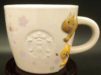 New 2021 Starbucks China Sakura Cherry Blossom Squirrel and Tiger Coffee Mug