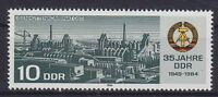 DDR Mi Nr. 2893 F 28 **, PF Punkt in Silo, Plattenfehler, postfrisch, MNH