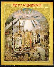 Russia Cristianity 1025 Ann Vasnetsov Famous Paiting 2013 MNH
