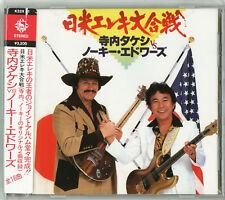 Takeshi Terauchi vs Nokie Edwards  JAPAN CD 1986 K32X-81 ex THE VENTURES s5438