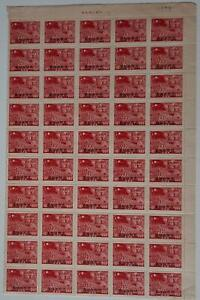 China - Block Of 50 - MNH - Has Been Folded