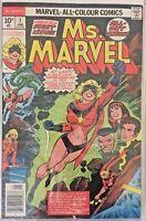 =Ms Marvel=(Vol 1) 1-23 Complete Set FN-VF inc 1st Mystique Bronze Age Classic