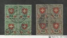 Switzerland, Postage Stamp, #200, 203 Blocks Used, 1924