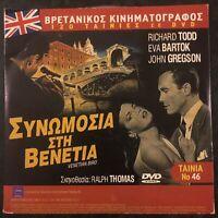 VENETIAN BIRD aka THE ASSASSIN Richard Todd Eva Bartok Gregson + POIROT R2 DVD