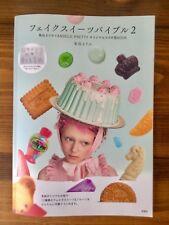 Japanese Fake Sweets Craft Book