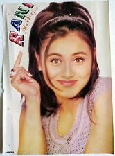 Rare Bollywood Actor Poster - Rani Mukhrejee - 12 inch X 16 inch