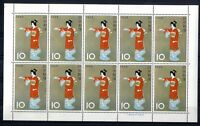 Minihoja sello Japon 1965 yvert nº 799 Semana Filatelica Nippon stamps Japan