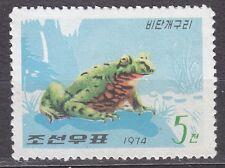 KOREA 1974 mint(*)  SC#1240   5ch,  Amphibians, Oriental fire belly toad.