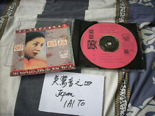 a941981 Woo Ing Ing 吳鶯音 EMI pathe Japan 1A1 TO Best CD Volume 4 The Legendary Ch