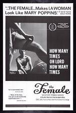 GREMLINS * CineMasterpieces VINTAGE ORIGINAL MOVIE POSTER 1984
