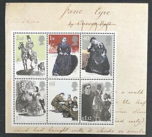 GB 2005 MINT MNH SG MS2524 Jane Eyre Mini-Sheet - FREE UK P&P!