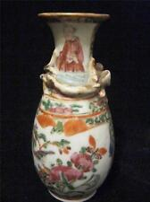 Chinese Miniature Baluster Vase with applied Dragon in Enamelled Famille Rose