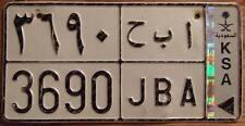 Old Photo. 2004 Saudi Arabia Export License Plate