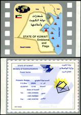 """Kuwait 2005 Markenheftchen """"Flaggen und Wappen"""", MiNr 1830/1849 **"""