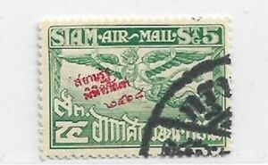 Thailand – Siam Kingdom Exhibition 5 St. double overprint