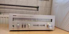 Yamaha CT-810 AM/FM Stereo Tuner (1977-80)