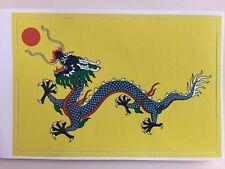 China Qing dynasty flag (1890-1912) vinyl sticker flag