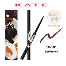 [KANEBO KATE] Fit Rare Gel Ultra Fine Eyeliner Pencil EX-101 RED BROWN NEW