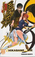 SHIKABANE HIME tome 9 Akahito Manga VF shonen livre