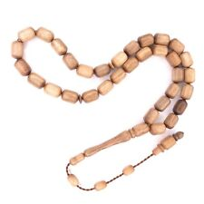 Turkish Walnut Tree Prayer Beads Tasbih Ceviz Agac Tesbih Subha Worry Beads 416