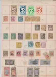 2133 France Ceres and Napoleon etc 39 stamps mixed condition