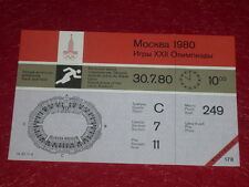 JEUX OLYMPIQUES OLYMPIC GAMES MOSCOU 1980 TICKET ATHLETISME 30.7.80 (10h00) TTBE
