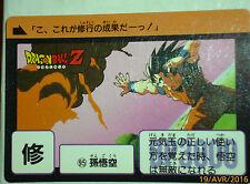 DRAGON BALL Z GT DBZ HONDAN PART 3 CARDDASS BP CARD CARTE 95 REG JAPAN 1989 NM