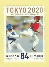 Tokyo 2020 Paralympics Japan Post Stamp, Taekwondo