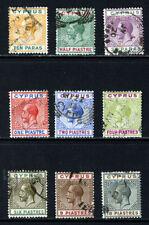 George V (1910-1936) Used British Multiples Stamps