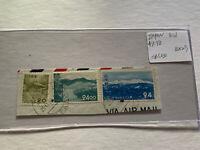 Japan Stamp Lot BX29