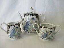 Vintage Exquisite Peacock and Gilt Intricate Service Set Tea Pot Creamer Sugar