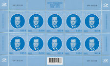 More details for estonia 2018 mnh toomas hendrik ilves 10v m/s presidents politicians stamps