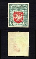 Lithuania, 1919, SC 49, mint, imperf. a8067