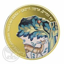 Tree of Life 1 oz Gold Medal .9999 Fine - Ancient Mosaics of the Holy Land Mint