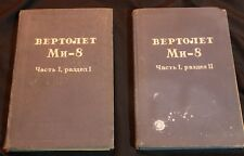 Helicopter MI8 Soviet Russian Book pilot Manual flight preparation Aviation Mi17